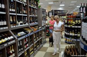 corporate-seminar-retail-company-zvezdniy-kaluga-131-3087